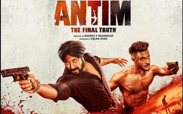 Antim: The Final Truth में इस वजह से सलमान खान ने हटायी अपनी हीरोइन... सीन शूट के बाद हुई एडिटिंग
