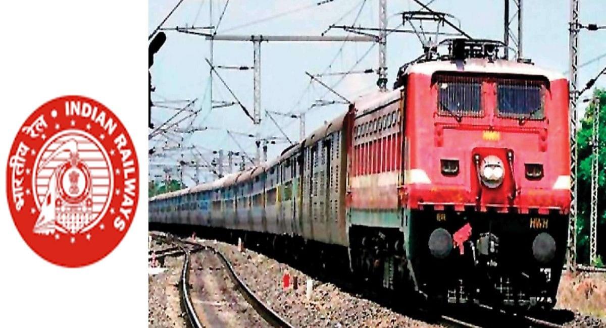 Railway Recruitment 2021: बिना परीक्षा हो रही है रेलवे में नियुक्ति, ऐसे करें आवेदन