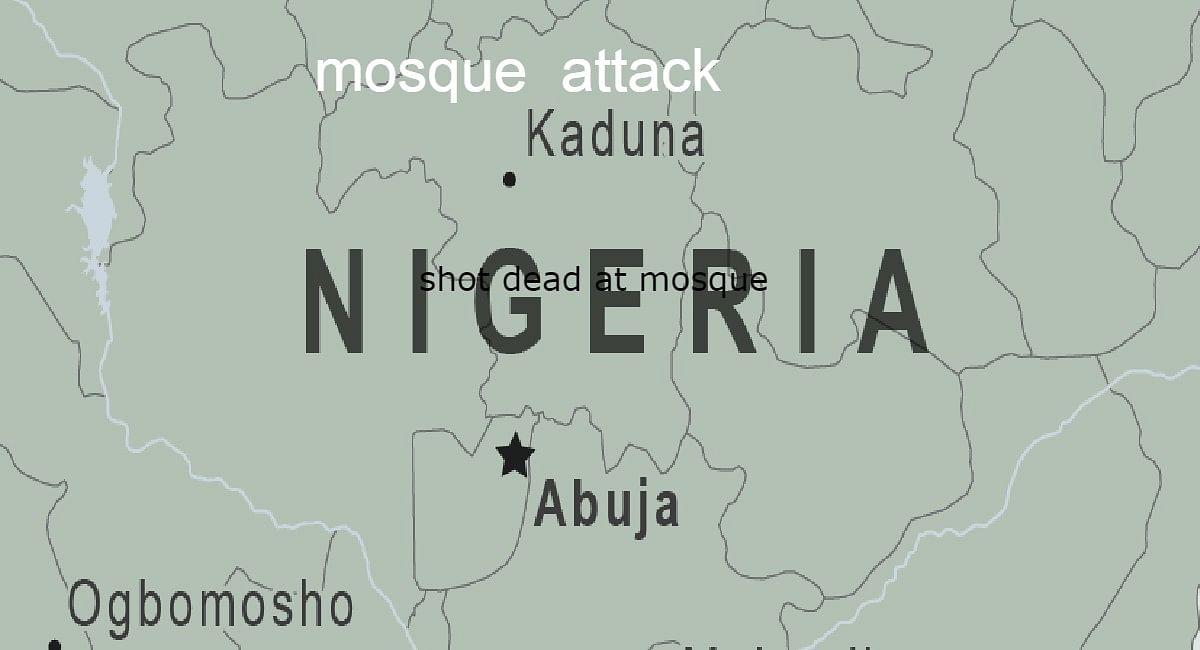 Nigeria News : मस्जिद में नमाज पढ़ रहे लोगों पर भीषण गोलीबारी, 18 की मौत