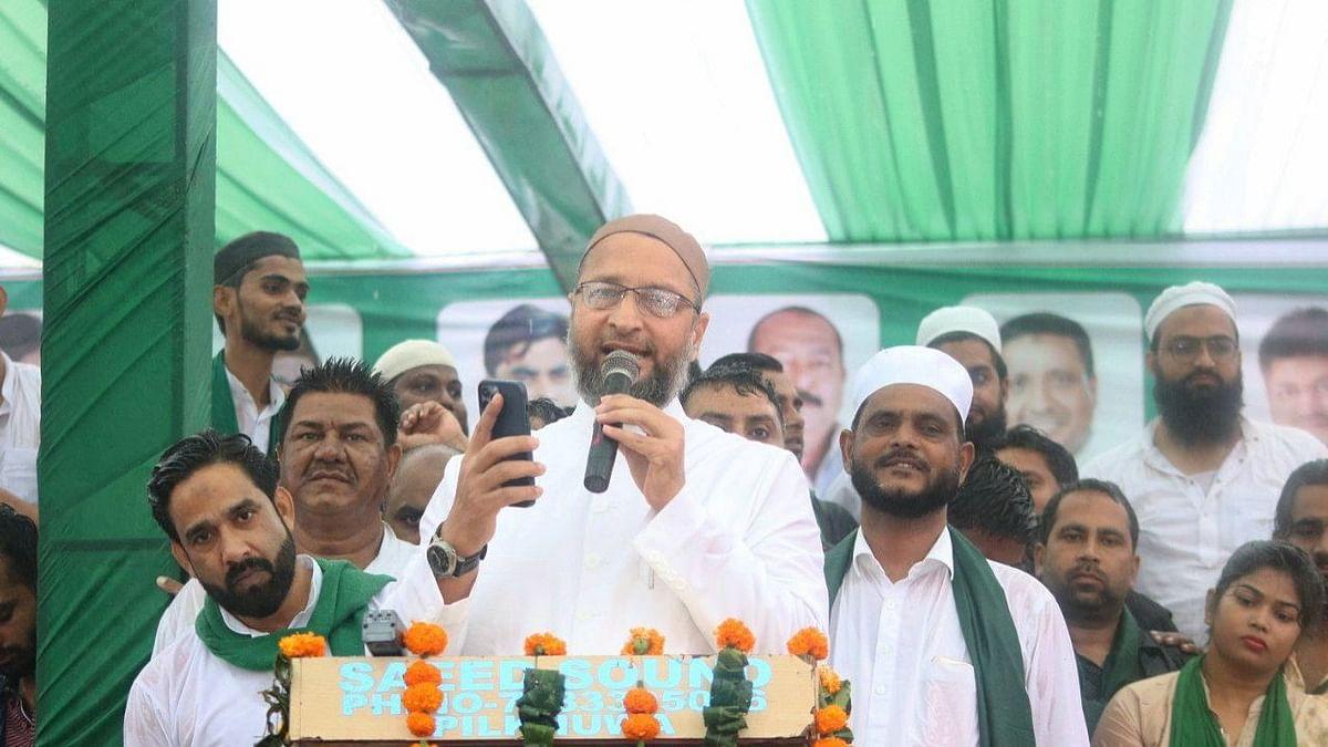 UP Election 2022: जब देश में बुरा वक्त आता है, पीएम मोदी गहरी नींद में सो जाते हैं- असदुद्दीन ओवैसी