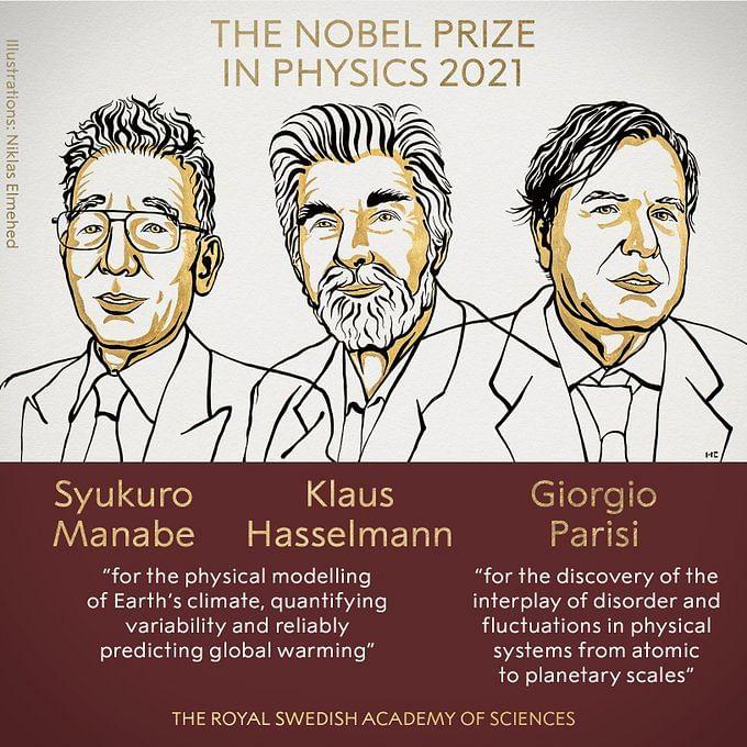 Physics Nobel Prize 2021: फिजिक्स का नोबेल पुरस्कार संयुक्त रूप से इन तीन वैज्ञानिकों को दिये जाने की घोषणा...