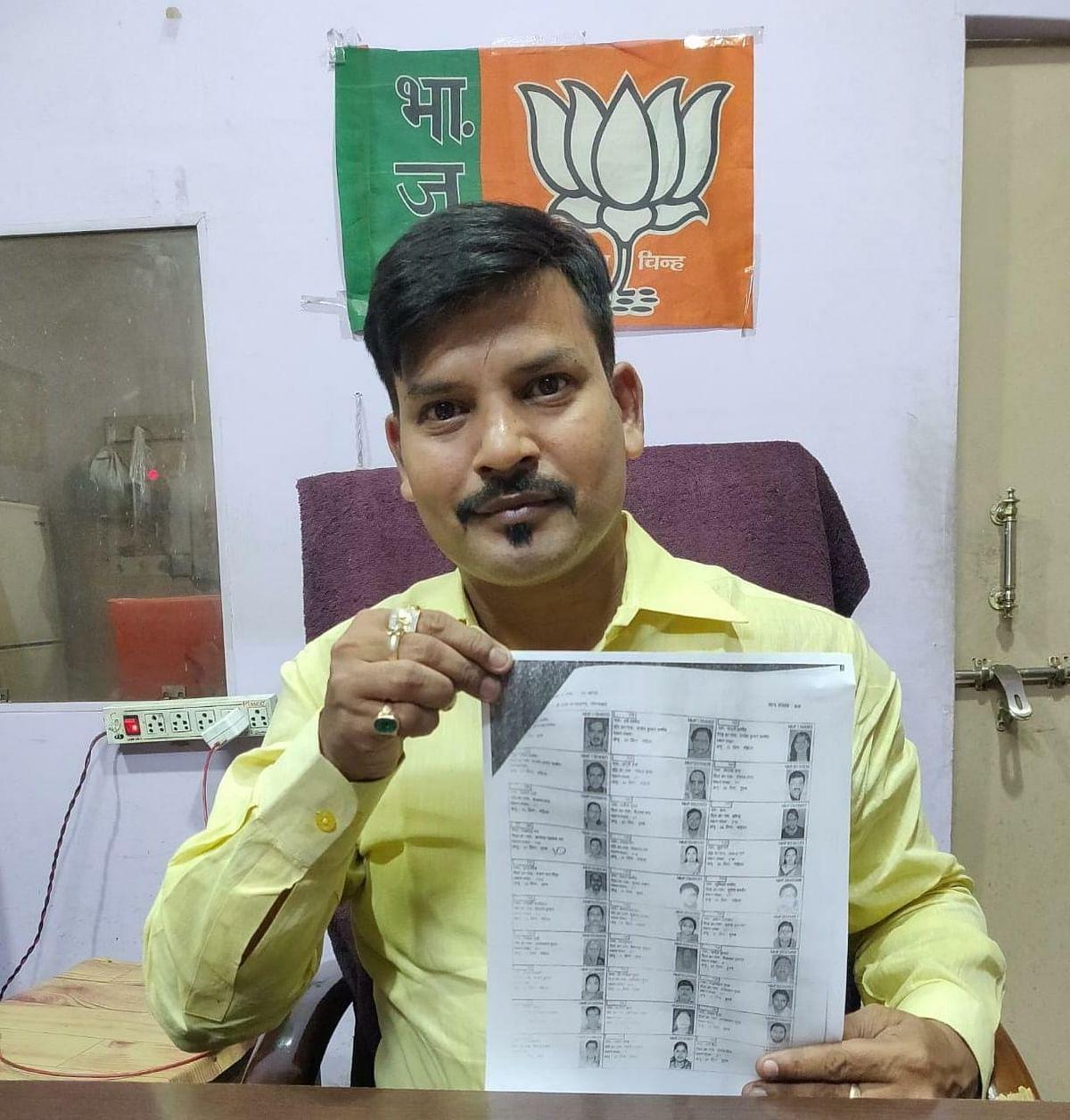 अलीगढ़ में भी बीजेपी के 'पन्ना प्रमुख' अभियान की शुरुआत