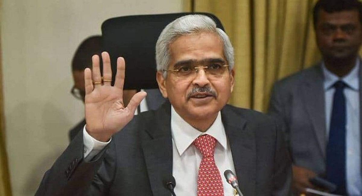 RBI गवर्नर ने कहा, गतिशील और लचीली अर्थव्यवस्था के लिए मजबूत ऑडिट की जरूरत