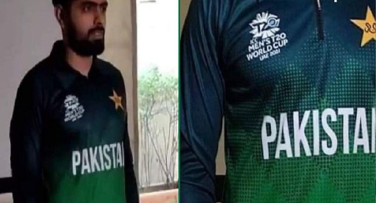 ICC T20 वर्ल्ड कप से ठीक पहले पाकिस्तान की नापाक हरकत, जर्सी से हटाया भारत का नाम
