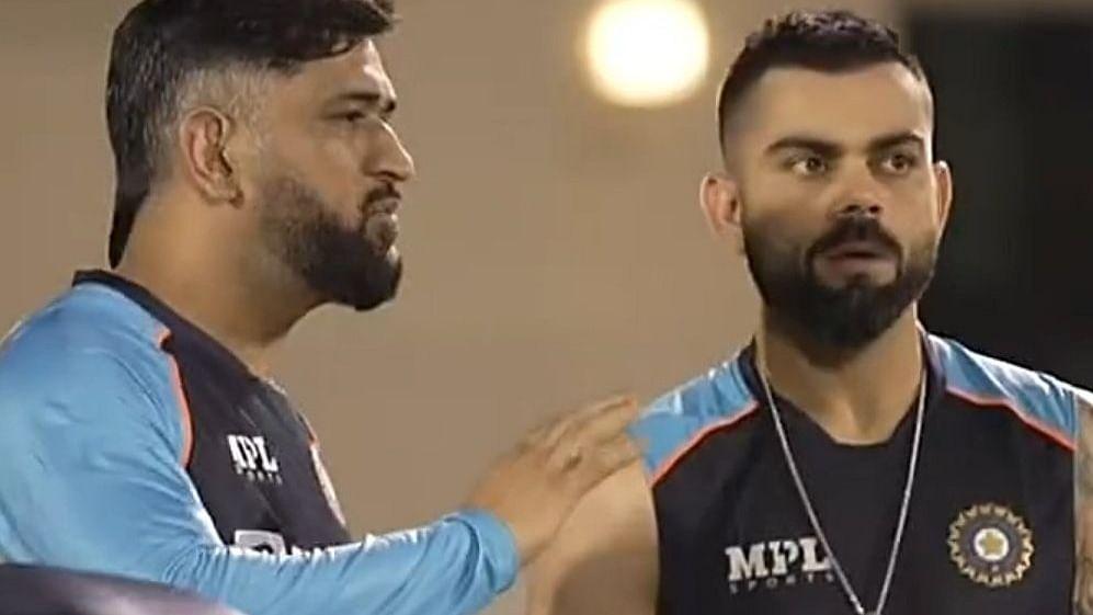 IND vs PAK: धोनी से मिलने को बेताब हुआ ये पाकिस्तानी खिलाड़ी, प्रैक्टिस एरिया में माही को देख दिया ऐसा रिएक्शन