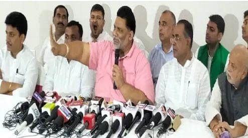 पप्पू यादव ने दिया कांग्रेस को समर्थन, भक्तचरण दास बोले- बिहार में अब टूट चुका महागठबंधन