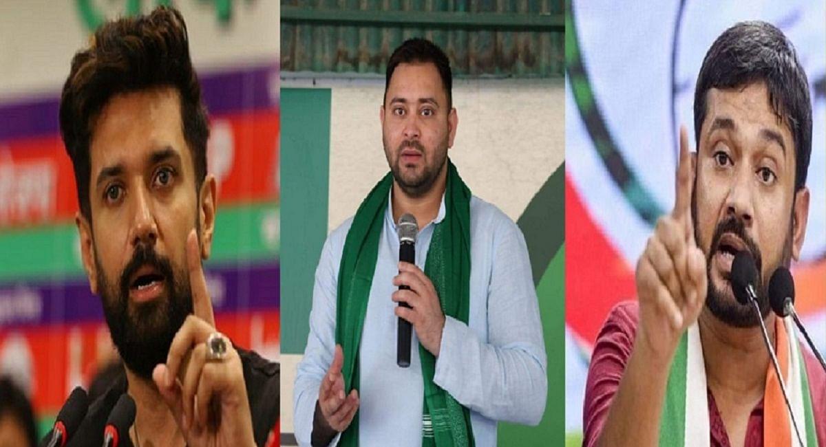 बिहार उपचुनाव: सियासी दलों की दिशा तय करेगा परिणाम, युवा नेताओं के लिए बना लिटमस टेस्ट