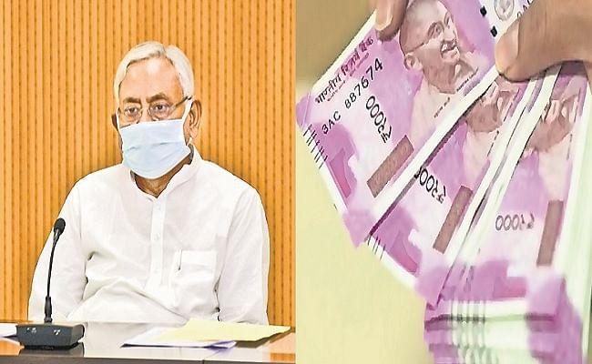 Bihar Cm Nitish Kumar Launched Mukhyamantri Mahila Yojana And Mukhyamantri  Yuva Udyami Yojana Know Abour Business Loan In Bihar News Skt | बिहार में  व्यवसाय करने का है इरादा तो आज करें