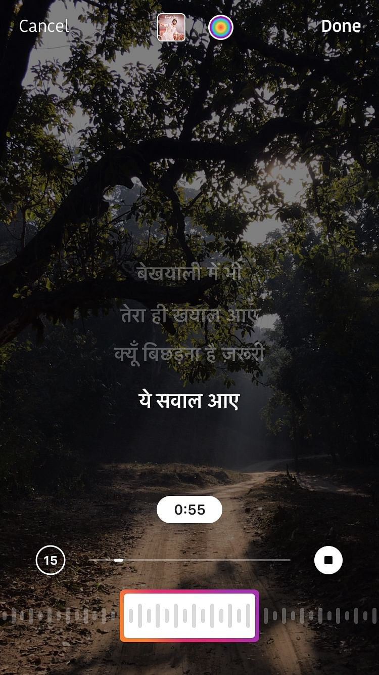 Users can also add song lyrics to stories