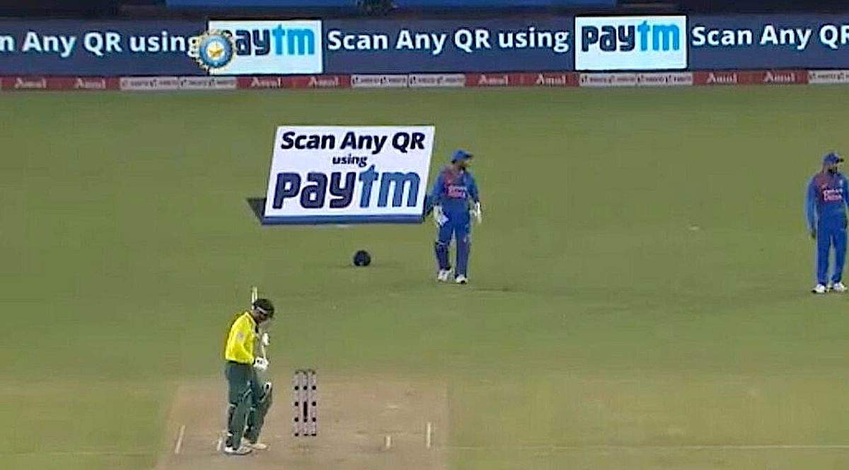 Paytm's Scan Any QR Code campaign as seen during a cricket match.