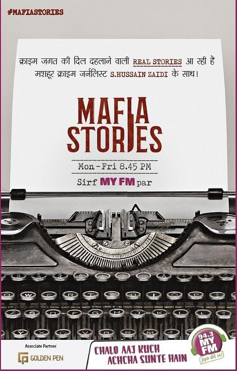 'Mafia Stories with with Hussain S Zaidi'