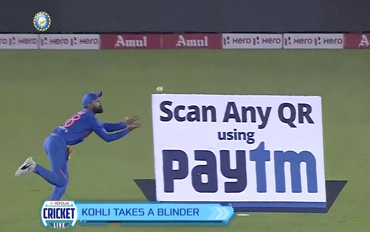 Paytm ads during cricket matches.
