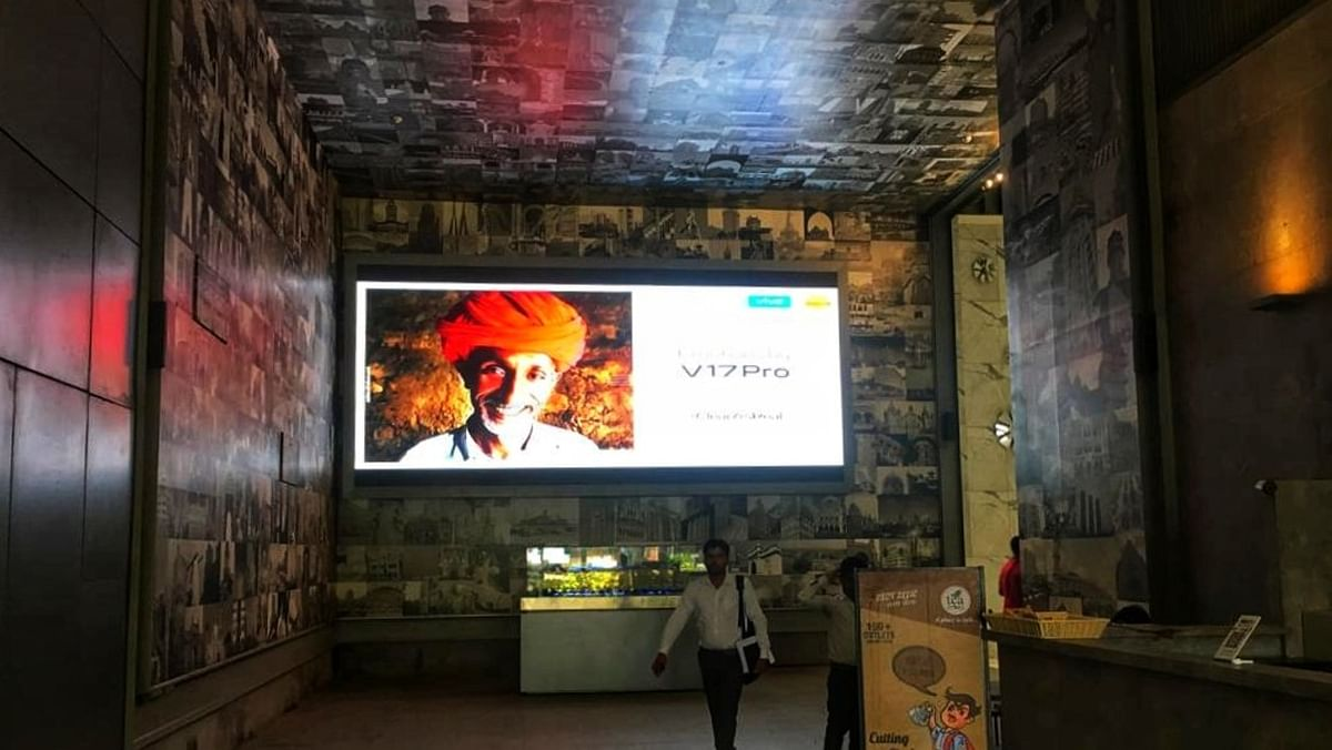 Vivo Smartphone goes digital