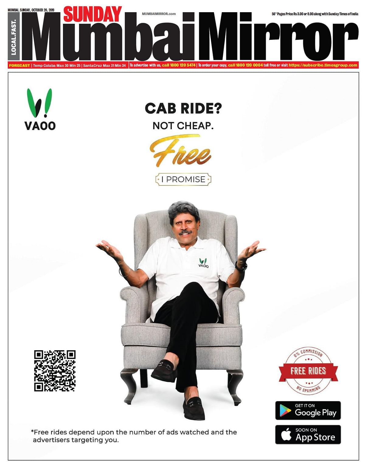 Kapil Dev has invested in VAOO
