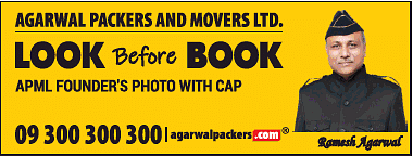 Agarwal Packers and Movers' print ad