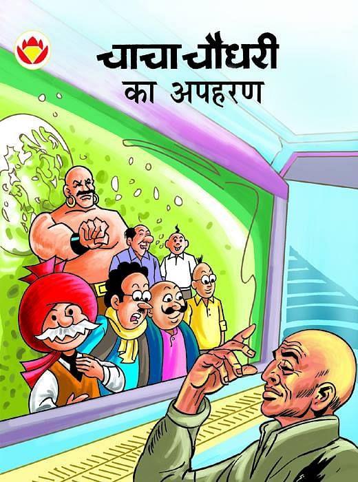 Raj Comics' Manoj Gupta on video avatars of Indian superheroes