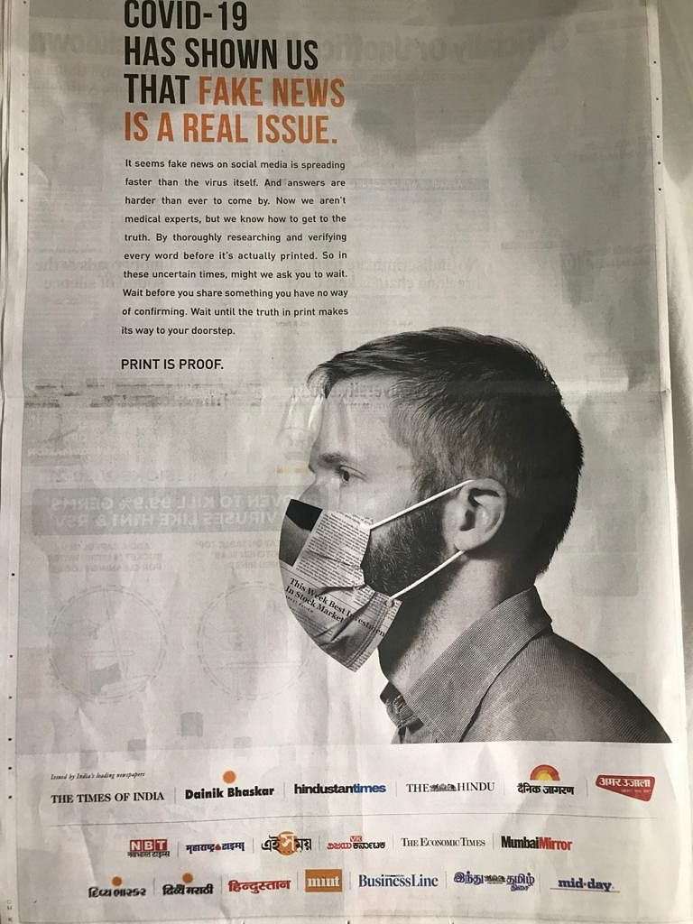 The Hindu's new print ad