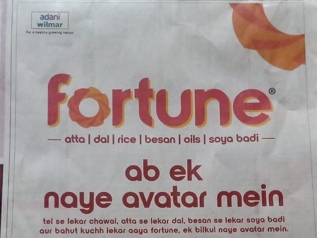 Fortune casts off its edible oil image with a new logo