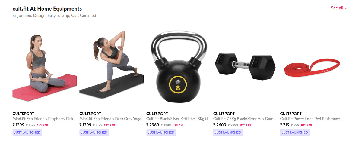 Equipment sold on Cult.Fit's site