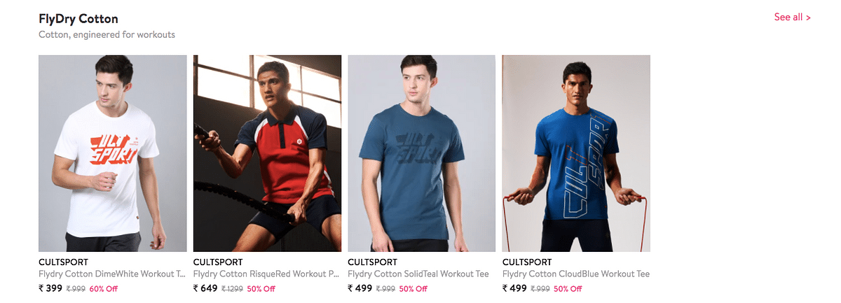 Fitness apparel on Cult.Fit