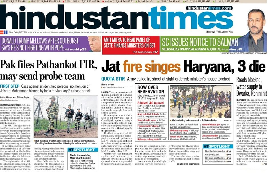 Hindustan Times before the relaunch