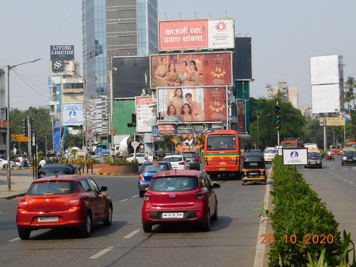 Bandra Turner Road Junction, Mumbai
