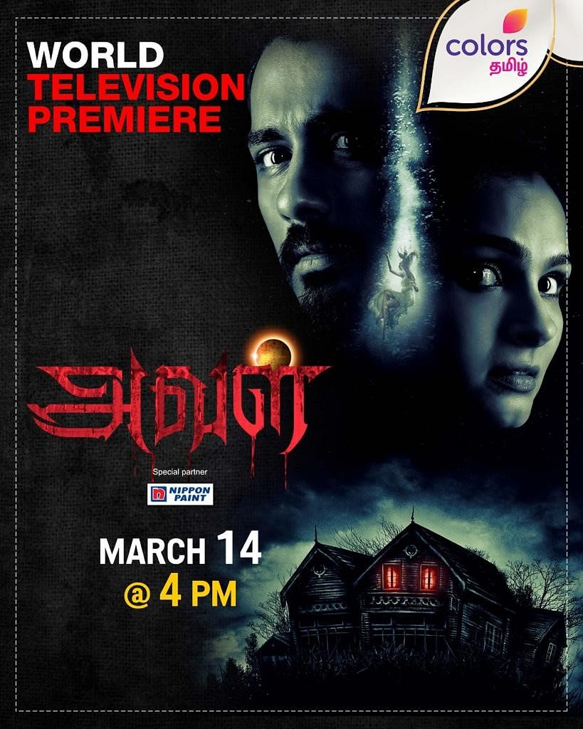 Colors Tamil brings World Television Premiere of horror hit AVAL