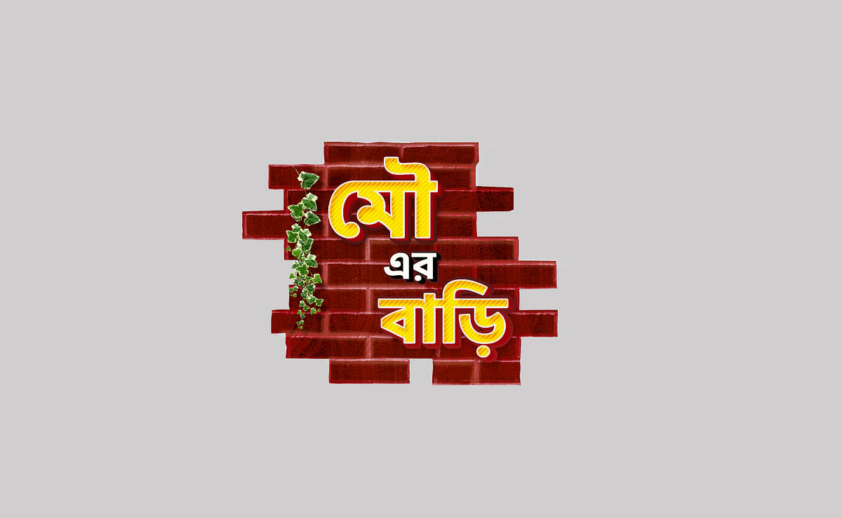 """Colors Bangla announces new slate; """"We want to alleviate the anxiety and adversities"""": Sagnik Ghosh"""