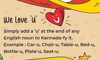 Dunzo creates a downloadable 'Kannada starter pack' after print ad goes live