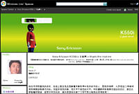 Microsoft offers advertising options on blogging platform