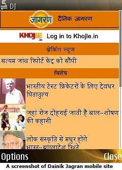 Dainik Jagran unveils mobile news site in Hindi
