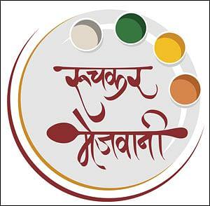 Rajshri Entertainment launches digital Marathi food channel