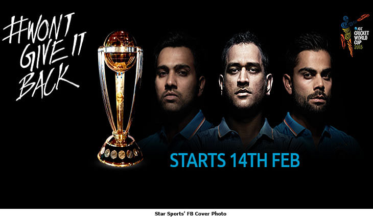 Star Sports shouts #Wewontgiveitback for ICC Cricket World Cup 2015