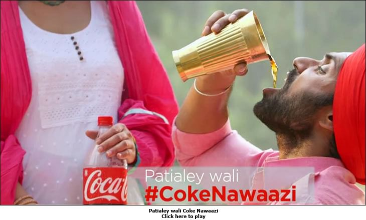 Time for some #CokeNawaazi