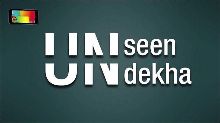 Voot to stream Bigg Boss Season 10's 'Unseen Undekha' moments