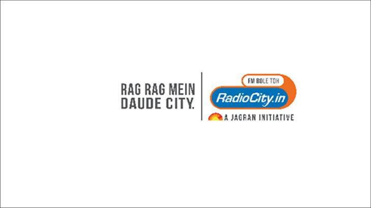 Radio City launches Radiocity.in in Hindi