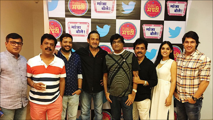 For all things Marathi there is Planet Marathi