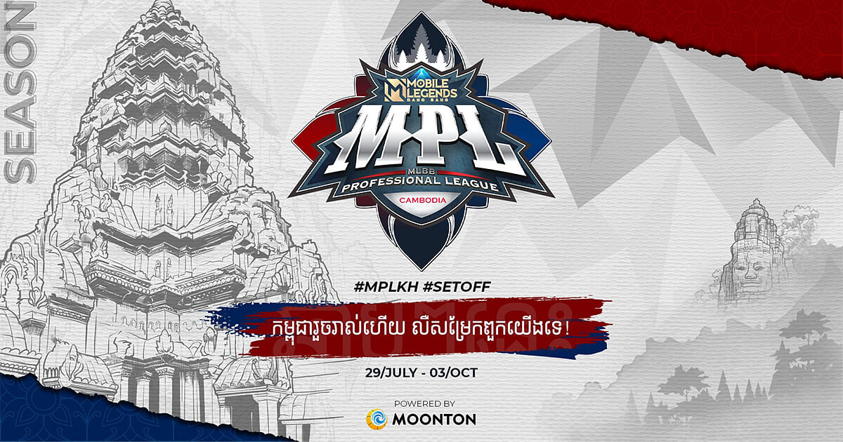 "<div class=""paragraphs""><p>MPL Cambodia Officially Announced</p></div>"