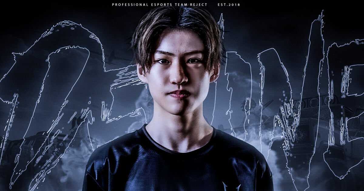 Japanese PUBG Mobile Pro Player Suspended for Underaged Drinking