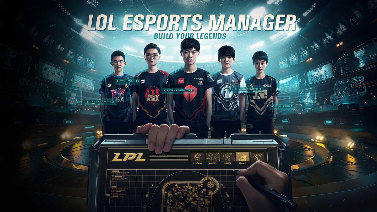 LoL Esports Manager
