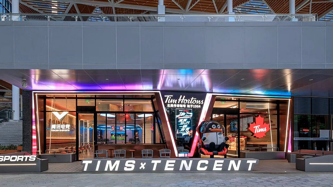 Tencent Collaborates With Tim Hortons to Build an Esports Cafe in China