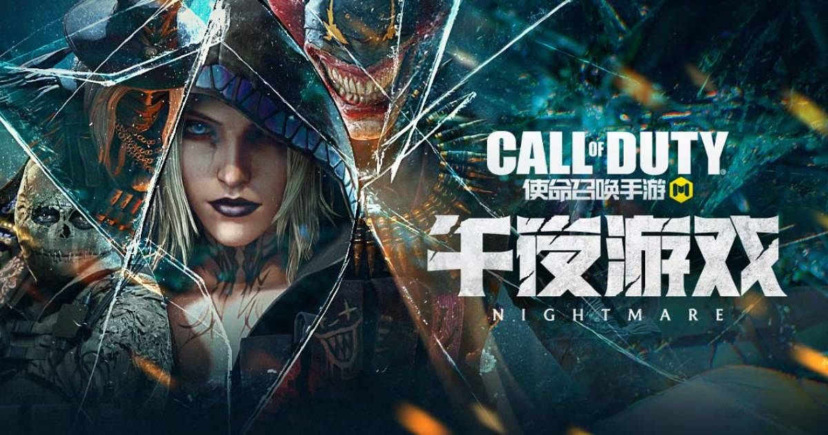 COD Mobile Season 9 Theme and Upcoming Content Revealed