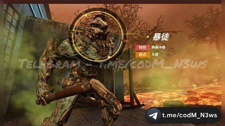 CODM Zombies Mode Making a Comeback?