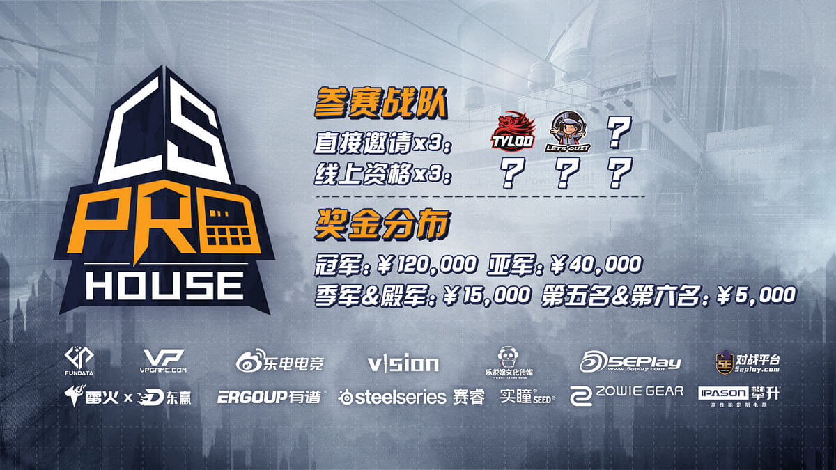 Chinese CS:GO Teams Return to LAN in August With Wuxi Villa Cup