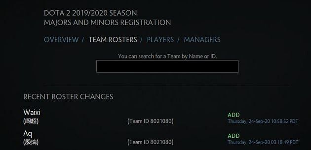 Will the Ex-Newbee Players, Alleged of Match-Fixing, Be Allowed to Play in the DPC?