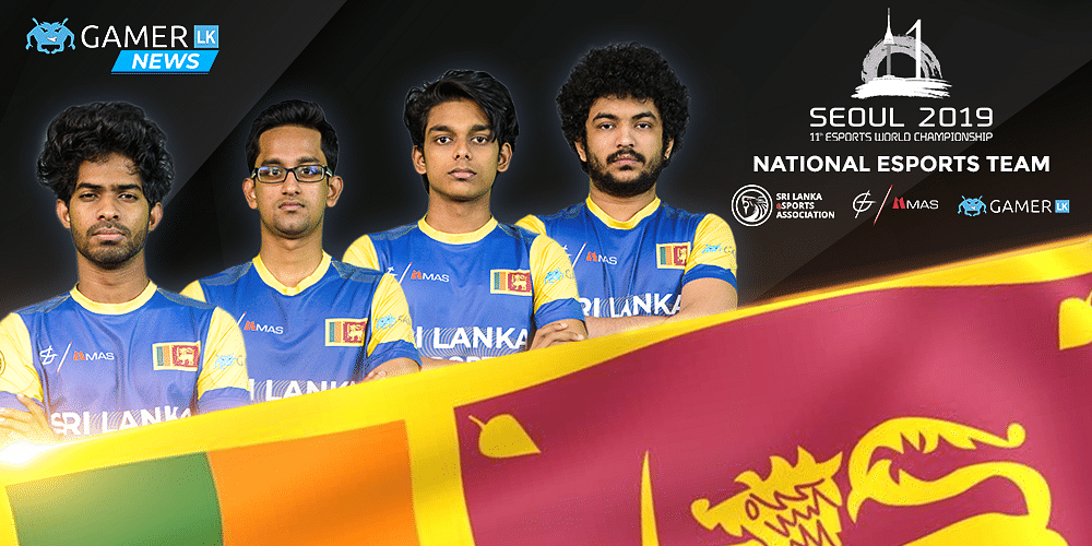 Former Sri Lankan Cricket Captain Kumar Sangakkara Talks About Esports