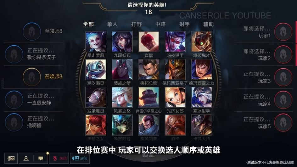 Wild Rift China Gearing Up For Release, Alpha Test Confirmed
