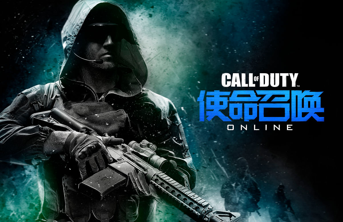 Tencent Shutting Down Call of Duty Online in Favor of COD: Mobile