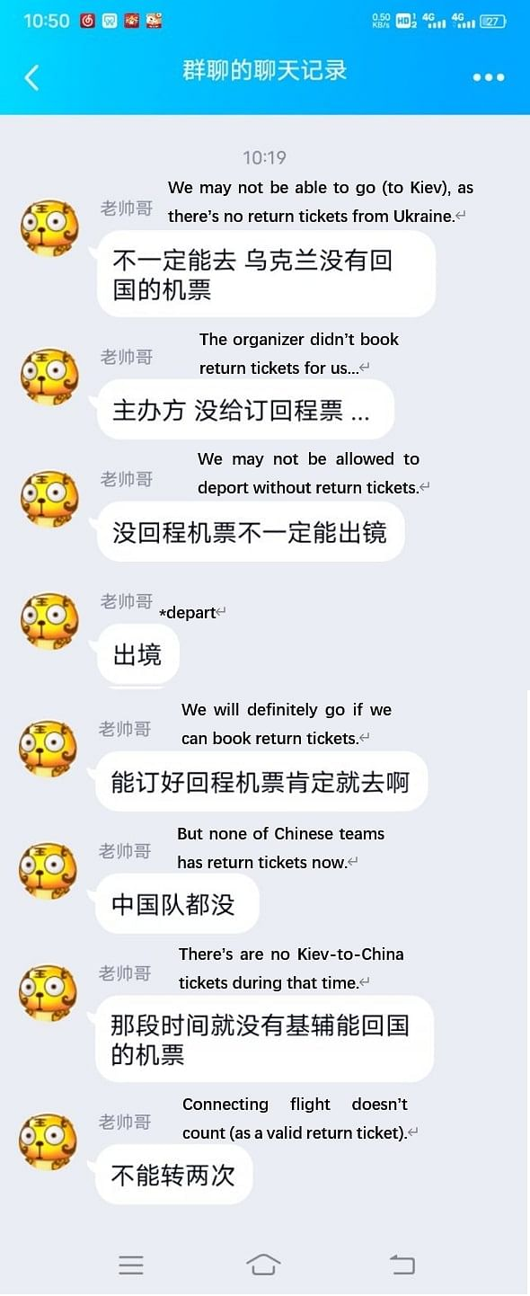 Chinese Teams May Have Difficulties in Travelling to the WePlay AniMajor