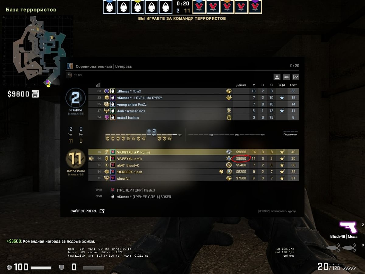 New CS:GO Coaching Bug Found That Allows Players to Get Extra Money